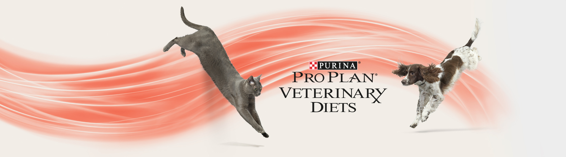 פרו פלאן PRO PLAN Veterinary Diet